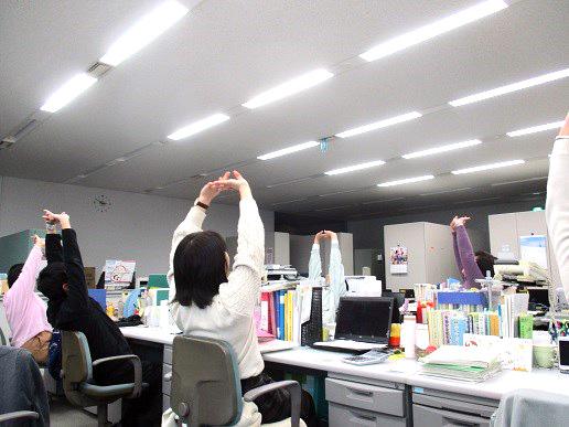 ご当地健康体操30「元気ニコニコ体操」栃木県