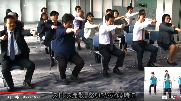 ご当地健康体操28「神戸ドーユー体操」神戸経済同友会