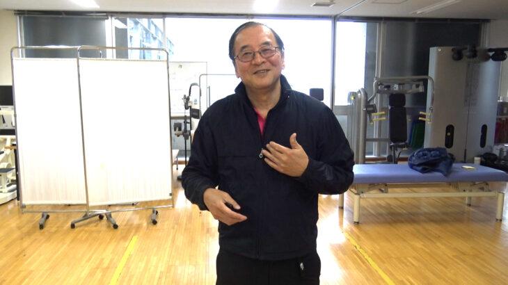 健幸華齢な人々① 筑波大学名誉教授 田中喜代次 67歳