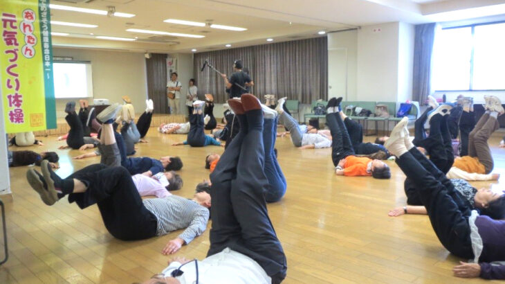 ご当地体操㊲ 高齢者の転倒予防に「なんたん元気づくり体操」京都府南丹地域
