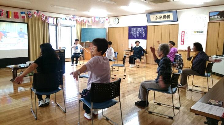 ご当地健康体操㊸ いきいきちょるちょる体操(大分県国東市)