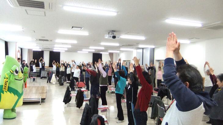 ご当地体操㊹ ふくふく福生体操(東京都福生市)