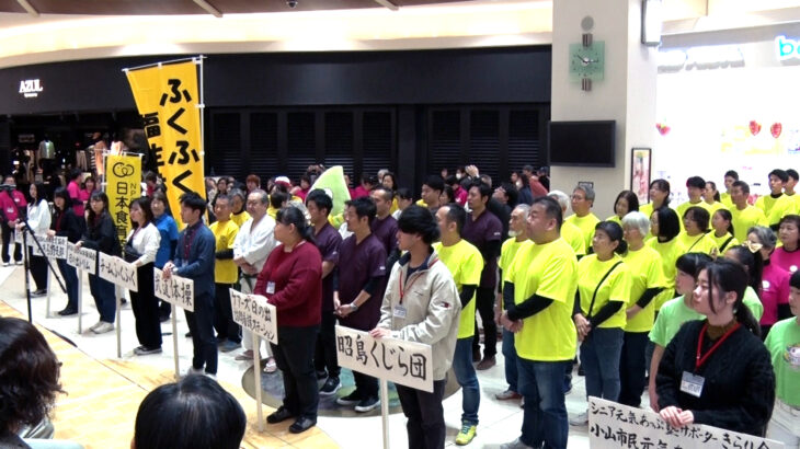 「第4回全国ご当地健康体操甲子園~舞えんのか?」開催!
