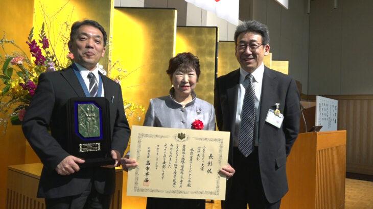 鳩山町健康づくりサポーターの会が「ふるさとづくり大賞(総務大臣表彰)」受賞!