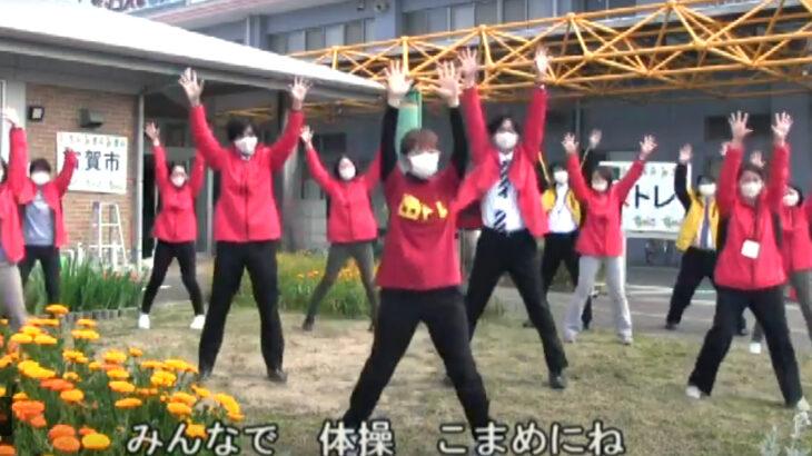 ご当地健康体操72「こまめ体操」福岡県古賀市