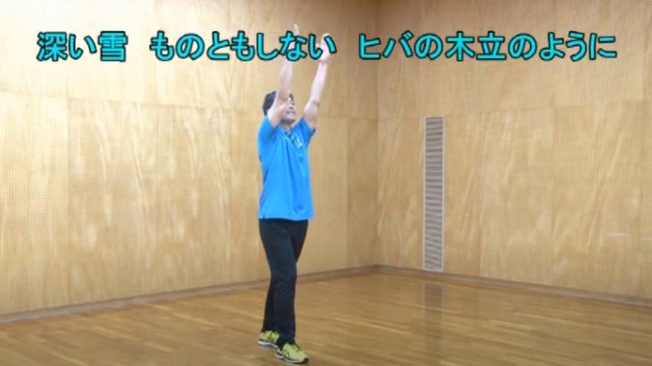 ご当地健康体操70「むつ市民歌体操」青森県むつ市