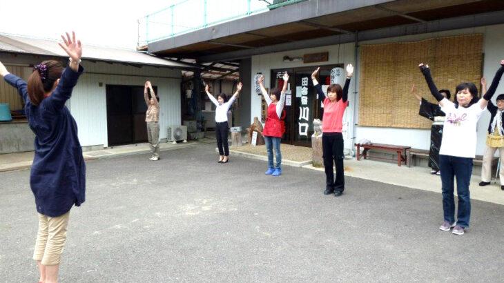 ご当地健康体操84「龍神温泉美人体操」和歌山県田辺市龍神村